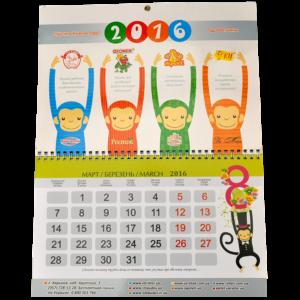 Квартальный календарь на один блок фото