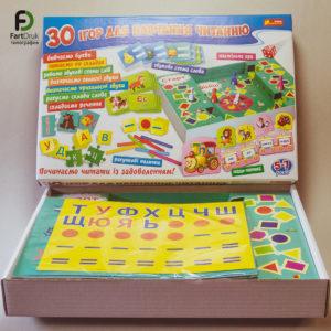 Коробка для игр картинка